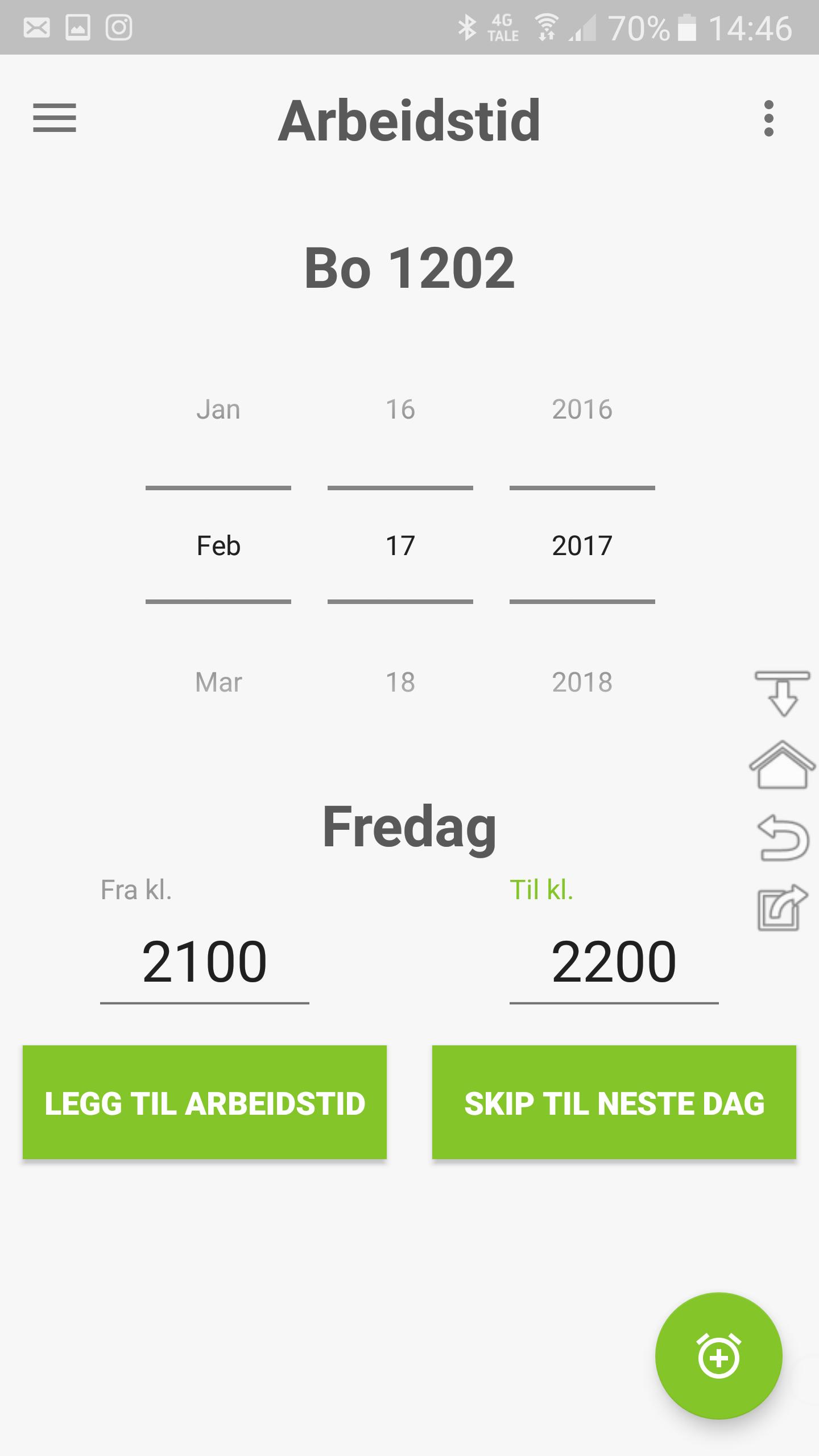Screenshot_20170217-144656